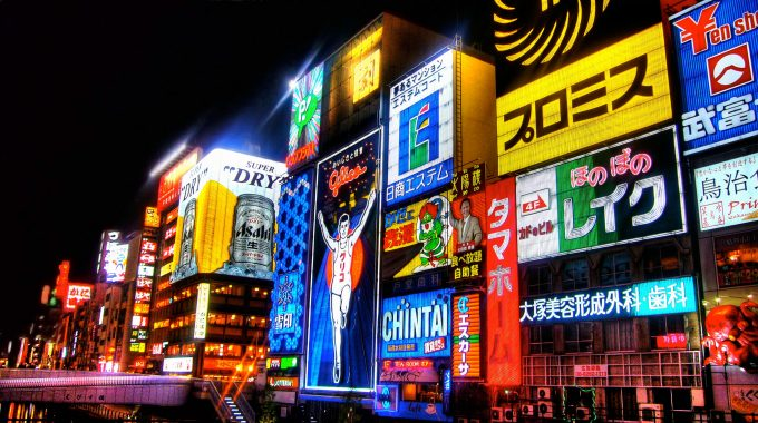 Measuring the Impact of LED and Neon Signs